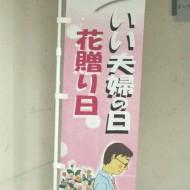 ss20131111kasumisou14
