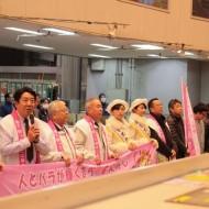20131213maebashi03