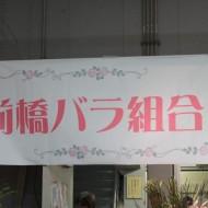 20131213maebashi17