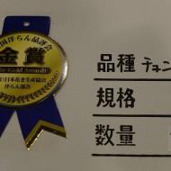 20141203DSCF5785