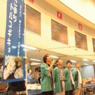 20150904jakomachi