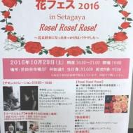 20161017oshirase
